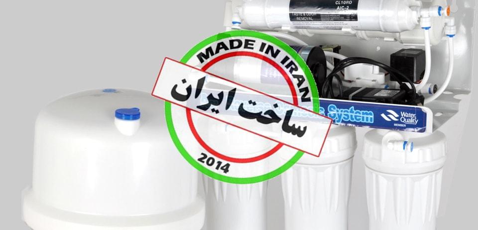 دستگاه تصفیه آب خانگی ساخت ایران